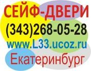 Сейф-двери Эконом,  сейф-двери Урал Дизайн,  сейф двери цены