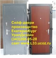 Сейф двери цены,  решетки на окна,  откосы для дверей Екатеринбург
