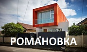Участок в в Уфе,  п. Романовка,  7 соток в собственности