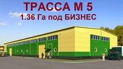 Земля в г. Уфа,  д. Карпово,  1.36 Га под складской комплекс